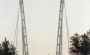 Häränvirran kl-silta, Äänekoski